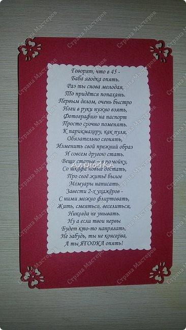 Заказали мне букет сделать для женщины на 45-летие. Придумался такой )))) фото 4