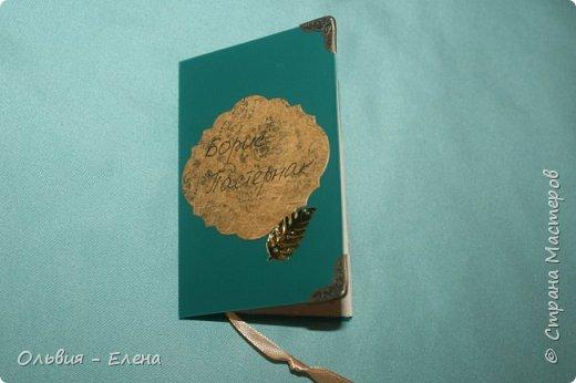 """всем добрый день, вечер!!!! решили сделать атс книжечки серия """"Поэты серебряного века"""" вот такие они в развороте портрет и отрывок или высказывание поэта фото 3"""