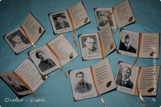 """всем добрый день, вечер!!!! решили сделать атс книжечки серия """"Поэты серебряного века"""" вот такие они в развороте портрет и отрывок или высказывание поэта фото 1"""