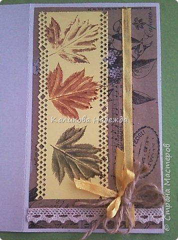 Еще немного и ...новый учебный год с осенними праздниками и заботами. Предлагаю создать открытки с осенним настроением) фото 8