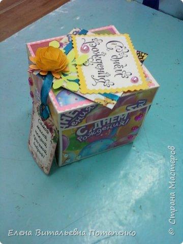 """Новая моя работа в технике """"Скрапбукинг"""" для подарка моей подруге на День рождения! фото 1"""