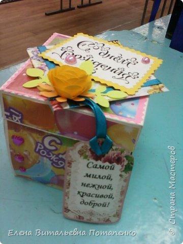 """Новая моя работа в технике """"Скрапбукинг"""" для подарка моей подруге на День рождения! фото 2"""