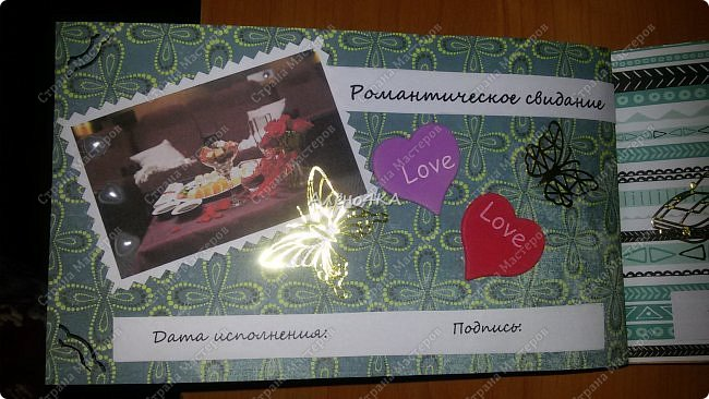 Чековая книжка желаний фото 7