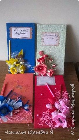 Не за горами начало учебного года и уже сейчас необходимо позаботиться о сладких подарках учителям! У меня на сегодня - букеты и журналы!!! Без излишеств, просто и со вкусом.... шоколадных конфет фото 7