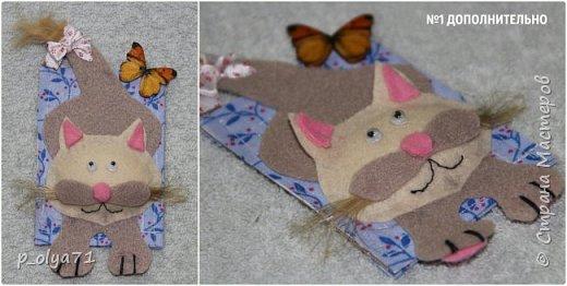 Здравствуйте!!! Всем очень рада!!! Эти карточки я делала в первую очередь рассчитаться с долгами)) Так что,если девочкам понравится,буду очень рада))  Приглашаю :    Полину    http://stranamasterov.ru/user/429450       ,  Нелю (Нельча)           http://stranamasterov.ru/user/425110      , Иришку (ИРИСКА 2012)         http://stranamasterov.ru/user/191152     , Эл   http://stranamasterov.ru/user/399311 фото 17