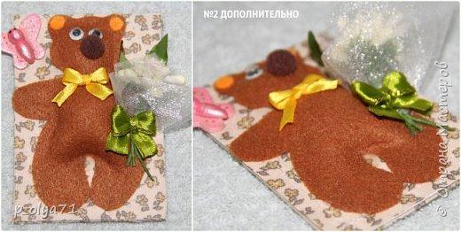 Здравствуйте!!! Всем очень рада!!! Эти карточки я делала в первую очередь рассчитаться с долгами)) Так что,если девочкам понравится,буду очень рада))  Приглашаю :    Полину    http://stranamasterov.ru/user/429450       ,  Нелю (Нельча)           http://stranamasterov.ru/user/425110      , Иришку (ИРИСКА 2012)         http://stranamasterov.ru/user/191152     , Эл   http://stranamasterov.ru/user/399311 фото 19