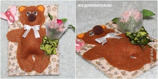 Здравствуйте!!! Всем очень рада!!! Эти карточки я делала в первую очередь рассчитаться с долгами)) Так что,если девочкам понравится,буду очень рада))  Приглашаю :    Полину    https://stranamasterov.ru/user/429450       ,  Нелю (Нельча)           https://stranamasterov.ru/user/425110      , Иришку (ИРИСКА 2012)         https://stranamasterov.ru/user/191152     , Эл   https://stranamasterov.ru/user/399311 фото 22