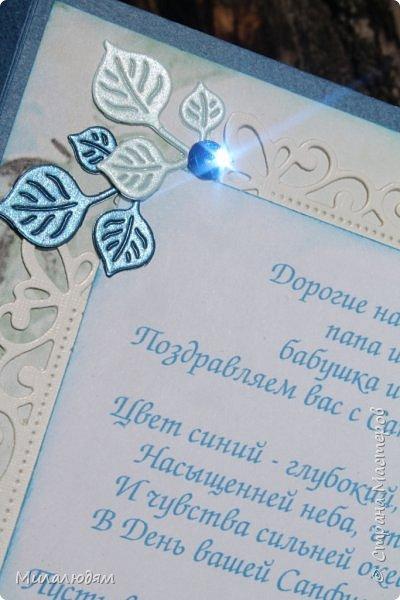 Всем здравствуйте! Вызвалась я сделать открытку на Сапфировую свадьбу, 45 лет совместной жизни. Сапфир синий камень, вот и больше сине-голубых тонов. фото 19