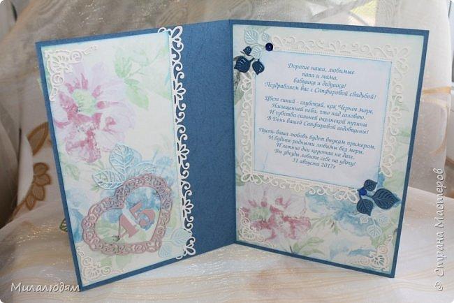 Всем здравствуйте! Вызвалась я сделать открытку на Сапфировую свадьбу, 45 лет совместной жизни. Сапфир синий камень, вот и больше сине-голубых тонов. фото 16