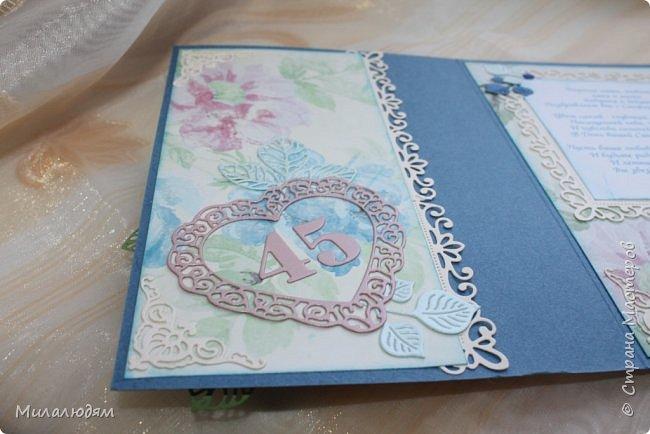 Всем здравствуйте! Вызвалась я сделать открытку на Сапфировую свадьбу, 45 лет совместной жизни. Сапфир синий камень, вот и больше сине-голубых тонов. фото 20