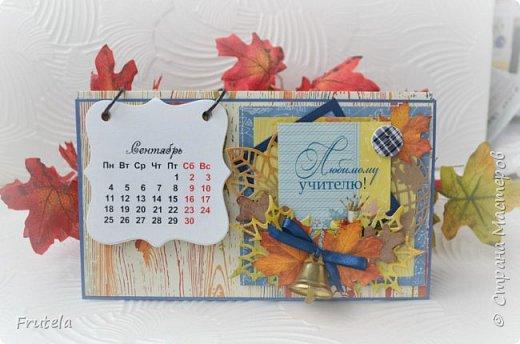 В  связи с приближающимся 1 сентября , сложился вот такой настольный календарь для учителя. фото 2