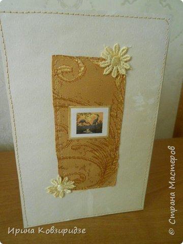Пришла мне идея декорировать открытки тканью и прострочить. Вот. что получилось... фото 10