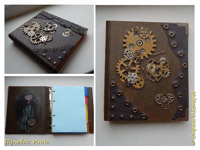 блокноты, подставка для карандашей фото 1