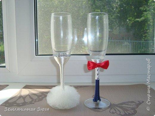 бокалы жениха и невесты