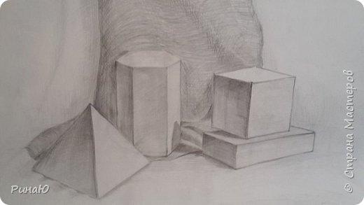 Геометрические фигуры фото 1