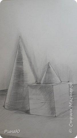 Геометрические фигуры фото 3