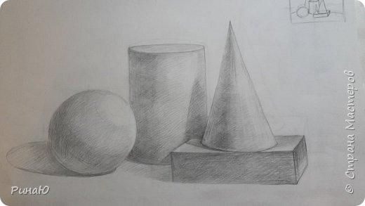 Геометрические фигуры фото 4