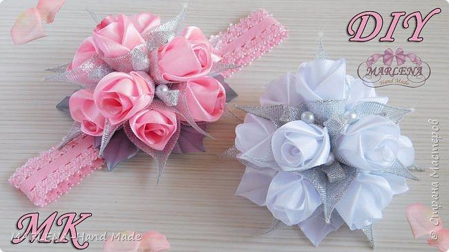 Роза из лент. Повязка на голову с букетиком роз. Канзаши МК/DIY фото 1