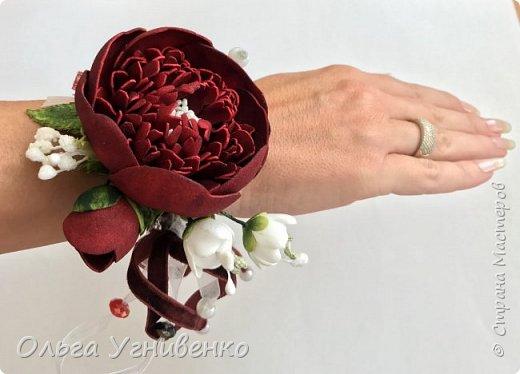 Приветствую всех жителей и гостей прекрасной СТРАНЫ МАСТЕРОВ!! Представляю Вам браслеты и кольца для подружек невесты (заказ). Цветы выполнены из фома, украшены бисером, бусинами и ленточками. фото 1
