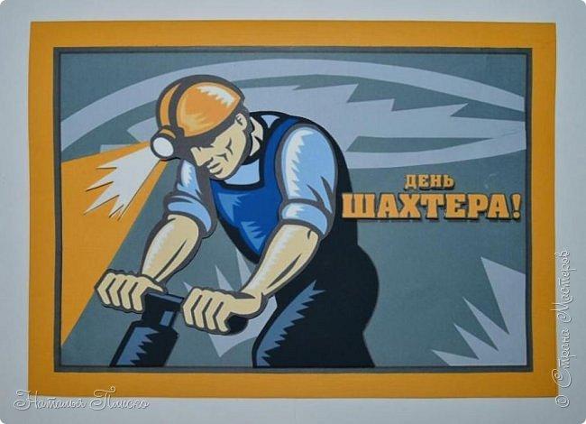 """Здравствуйте, дорогие друзья! В этом году наша страна в 70-й раз отметила День шахтёра, кроме того, ещё и 295-летие с начала угледобычи в России. Такие даты и обусловили федеральный масштаб торжеств. 24 августа передовики производства, заслуженные шахтёры и ветераны со всей страны были приглашены в Кремль на торжественное собрание. Приветствовал их Президент России Владимир Путин и Министр энергетики Александр Новак. Естественно, были там и воркутинцы. Кстати, прошла огромный отбор и выступала перед шахтёрами в Кремле и известная воркутинская группа """"Крылья"""". фото 1"""