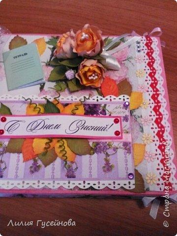 Скоро 1 сентября, решили в этом году подарить нашей учительнице коробку конфет merci. Взяли большую. Долго думали как оформить. Вот что получилось. фото 10