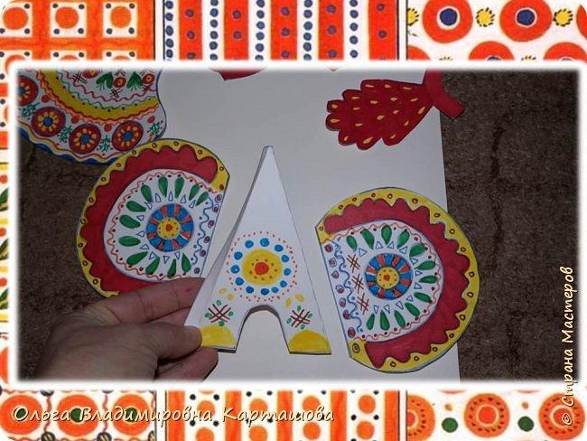 Дымковский петушок из бумаги. Мини-МК  фото 5