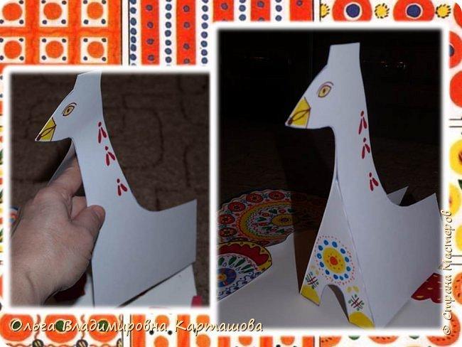 Дымковский петушок из бумаги. Мини-МК  фото 6