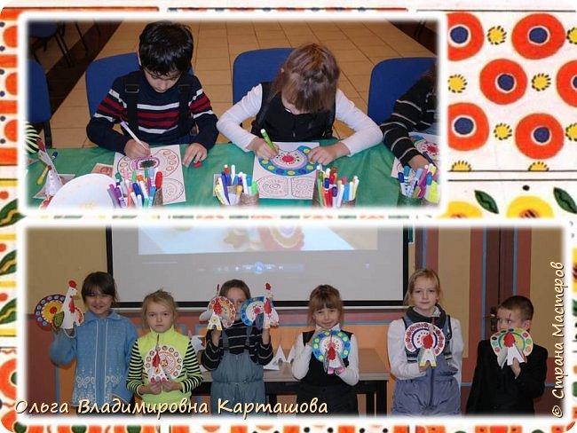Дымковский петушок из бумаги. Мини-МК  фото 9