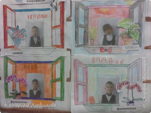 В начале учебного года, чтобы первоклассники запомнили друг-друга, мы построили теремок. На первом этапе работы ребята получили раскраску окна и своё фото. Самостоятельно раскрасили, приклеили фото, подписали свои имена. Все окна приклеили на заранее приготовленный плакат с изображением дома. Для меня, как учителя, данная работа была ещё и индикатором - с какими чувствами пришли дети в школу (обратите внимание, что некоторые окна, очень мрачные). фото 2