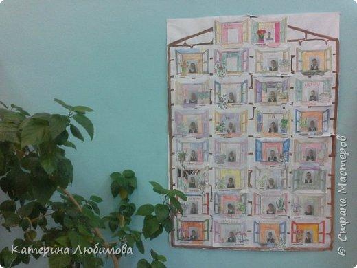 В начале учебного года, чтобы первоклассники запомнили друг-друга, мы построили теремок. На первом этапе работы ребята получили раскраску окна и своё фото. Самостоятельно раскрасили, приклеили фото, подписали свои имена. Все окна приклеили на заранее приготовленный плакат с изображением дома. Для меня, как учителя, данная работа была ещё и индикатором - с какими чувствами пришли дети в школу (обратите внимание, что некоторые окна, очень мрачные). фото 1