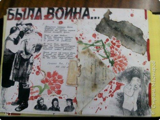"""Рукописная книга """"Память сердца"""" фото 4"""
