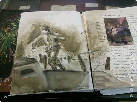 """Рукописная книга """"Память сердца"""" фото 2"""