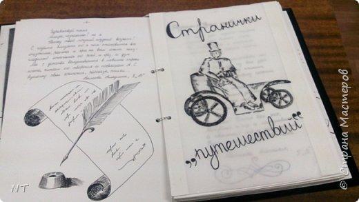 """Рукописная книга """"Память сердца"""" фото 6"""
