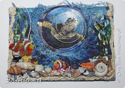 Привет всем моим друзьям и гостям странички. Лето ,жара..... желание поплавать на море, вообщем у меня с утра такое морское  настроение. Увидев картинки с 3D-эффектом, я решила попробовать сделать такую серию карточек.  Спасибо ИРИСКА 2012 и ее доченьке Людочке  они живут  в СМ здесь (http://stranamasterov.ru/user/191152) за то что прислали мне ракушек с побережья Черного моря, а точнее с Одессы. Я решила  их использовать, для актуализации дна морского. фото 11