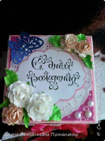 """Новая моя работа в технике """"Скрапбукинг"""" для подарка моей подруге на День рождения! фото 5"""