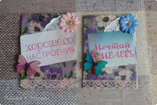 Всем привет !Эти две серии создались у меня давно,но всё не могла выложить.Надеюсь вам понравятся мои карточки! фото 2