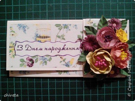 Ещё конвертики фото 3