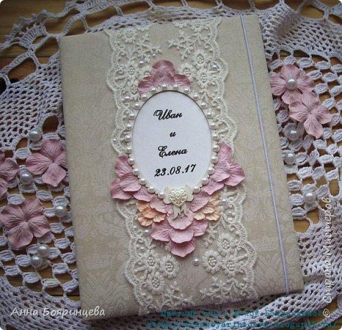 Всем привет!!!! Покажу папку для свидетельства о заключения брака. Делала ее на заказ. фото 1