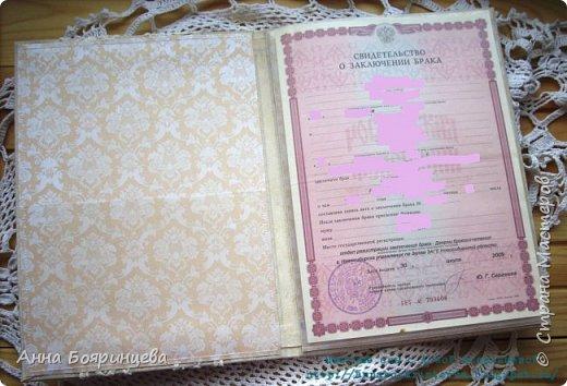 Всем привет!!!! Покажу папку для свидетельства о заключения брака. Делала ее на заказ. фото 3