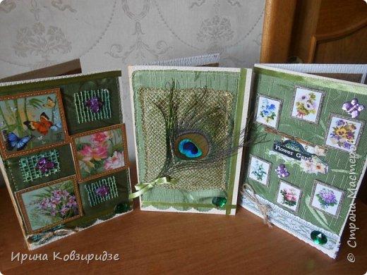 Три открытки. декорированные зелёным шёлком. фото 1