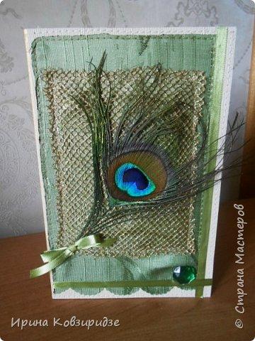 Три открытки. декорированные зелёным шёлком. фото 2
