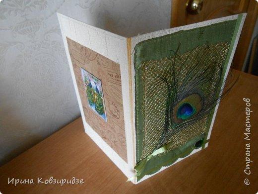Три открытки. декорированные зелёным шёлком. фото 3