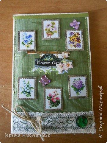 Три открытки. декорированные зелёным шёлком. фото 7