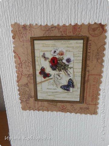 Три открытки. декорированные зелёным шёлком. фото 10