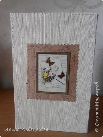 Три открытки. декорированные зелёным шёлком. фото 11