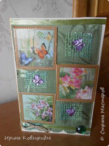 Три открытки. декорированные зелёным шёлком. фото 13