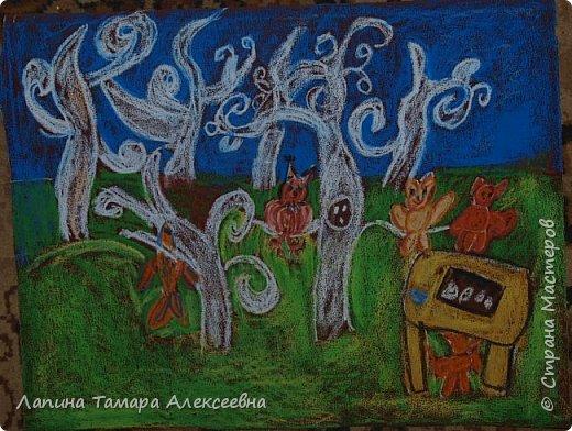 Доброе время суток, всем кто заглянул в гости. Предлагаю вашему вниманию рисунки моих учеников. Работы участвовали заочном в областном конкурсе.  Болотникова Мария 5л. представила таким волшебный лес восковыми мелками по наждачной бумаге. фото 4
