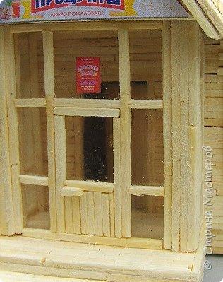 """Магазин """"Авоська"""". Размер макета 20х26х14 см. 101 коробок спичек. фото 8"""