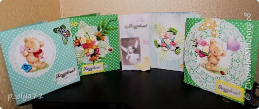 Здравствуйте!! ОЧЕНЬ рада всем!!!! Хочу показать открыточки,сделанные в августе. фото 1