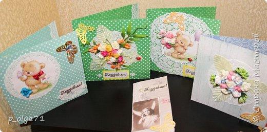 Здравствуйте!! ОЧЕНЬ рада всем!!!! Хочу показать открыточки,сделанные в августе. фото 10